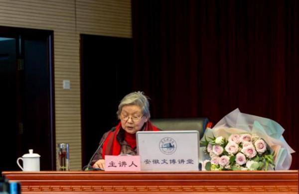 著名作家石楠做客安徽文博讲堂讲述《画魂》创作的背后故事1.jpg