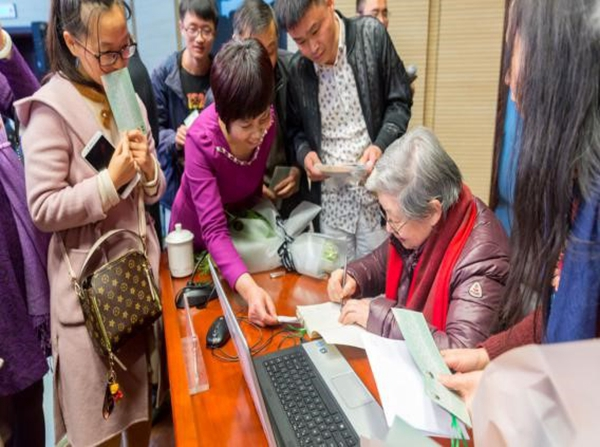 著名作家石楠做客安徽文博讲堂讲述《画魂》创作的背后故事4.jpg
