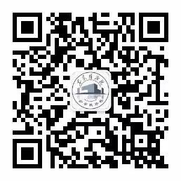 QQ图片20190606093626.jpg