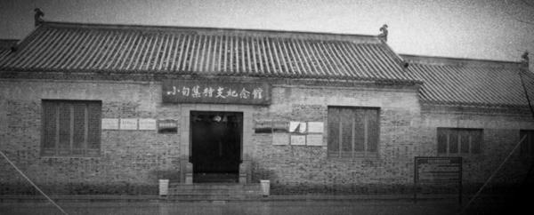 讲座预告|安徽文博讲堂2019年第六期:皖省春雷第一声——安徽早期建党建团的历史回顾2.jpg