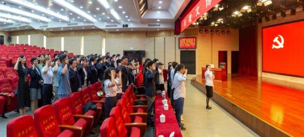 """安徽博物院""""不忘初心、牢记使命""""主题教育动员会577.jpg"""
