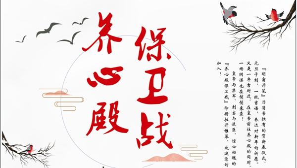 安博八月精彩活动早知道 (5).jpg