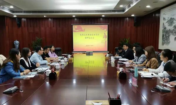 陕西历史博物馆团委来安徽博物院调研1_副本.png