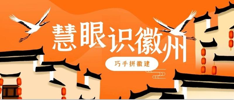 安徽博物院十一月精彩活动早知道6.jpg
