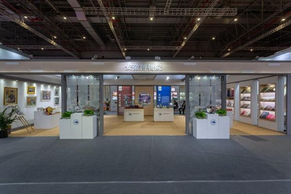 安徽博物院精彩亮相第二届长三角国际文化产业博览会2.jpg