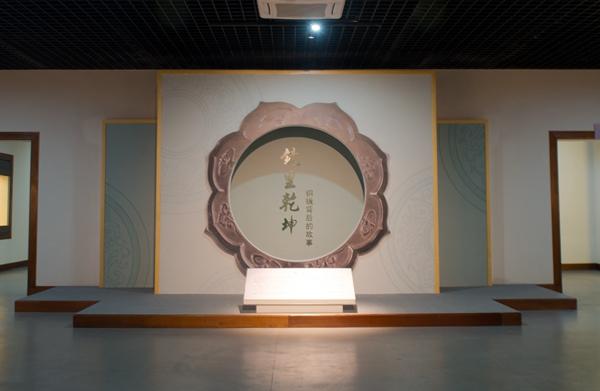 铜镜展序厅_副本.jpg