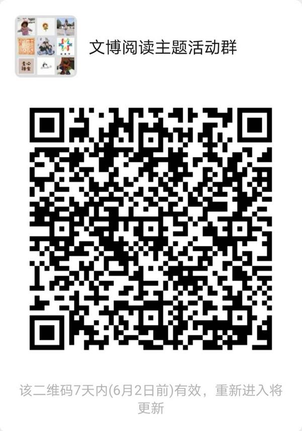 """2020""""悦文博·读世界""""系列活动之好书推荐  线上导读(第一期):《奇奇妙妙的博物馆 (5).jpg"""