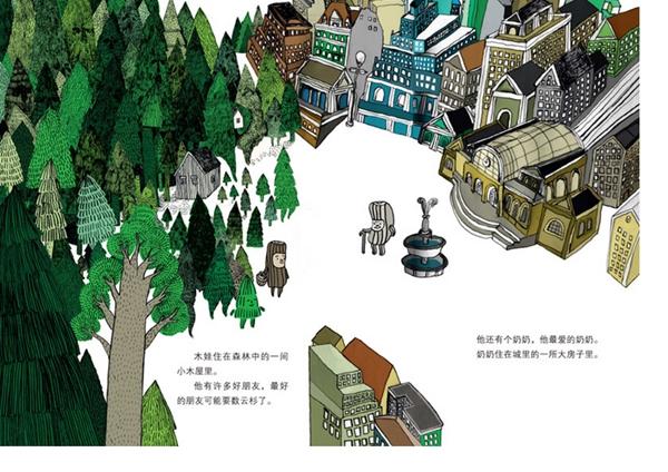 """2020""""悦文博·读世界""""系列活动之好书推荐  线上导读(第二期):《木娃的博物馆》 (2).jpg"""