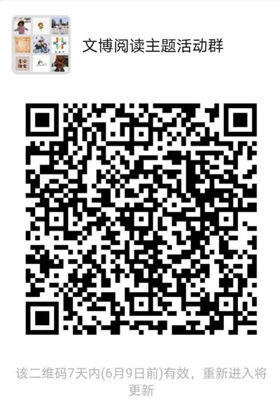 """2020""""悦文博·读世界""""系列活动之好书推荐  线上导读(第二期):《木娃的博物馆》 (5)_副本.jpg"""