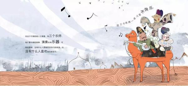 """活动预告2020""""悦文博·读世界""""系列活动之好书推荐  线上导读(第五期):《漫长的丝绸之路——骑驼乐舞三彩俑》 (1).jpg"""