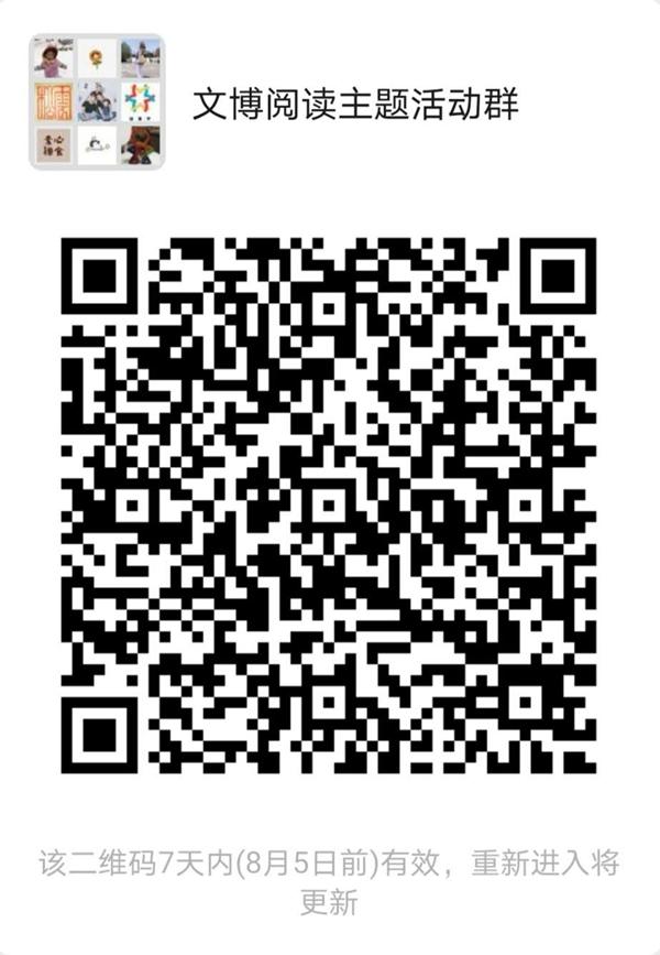 """活动预告2020""""悦文博·读世界""""系列活动之好书推荐  线上导读(第五期):《漫长的丝绸之路——骑驼乐舞三彩俑》 (7).jpg"""