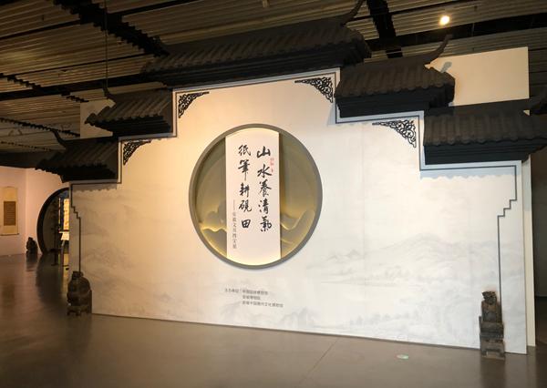 山水养清气 纸笔耕砚田——安徽文房四宝展 (1)_副本.png